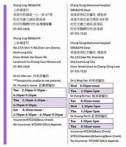 台北辦公室:+886-2-23311289 | Post Teaching Jobs