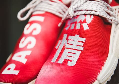 Pharrell Adidas Nmd Hu China Exclusive Pack 10 Sneakersbr