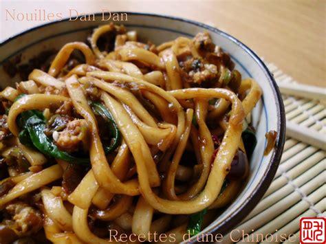 cuisiner les nouilles chinoises recettes d 39 une chinoise nouilles dan dan 担担面 dān dān miàn