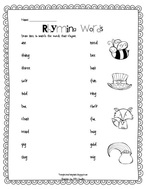 Temple's Teaching Tales Above And Below Freebie And Rhyming Words