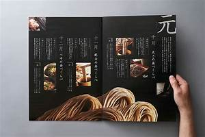 Free Brochure Template Word Soba Goyomi Modern Product Brochure Example Venngage