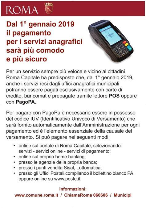 Comune Di Roma Ufficio Stato Civile by Roma Capitale Sito Istituzionale Nuova Modalit 224 Di