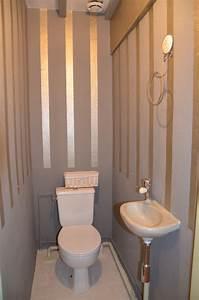 Comment Cacher Un Wc Dans Une Salle De Bain. comment cacher un wc ...