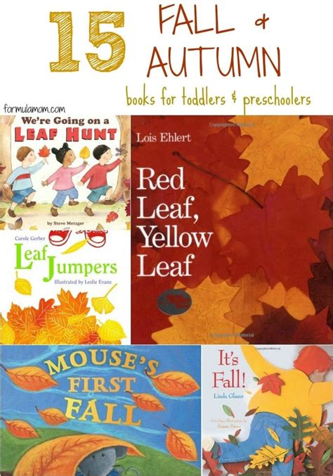 15 great fall books for toddlers amp preschoolers the 234 | 15 fall books for toddlers