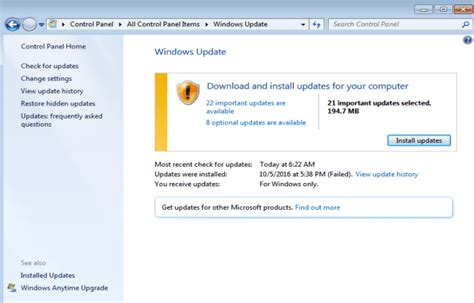 Checking For Updates Slow On Windows 7? Here Is The Fix