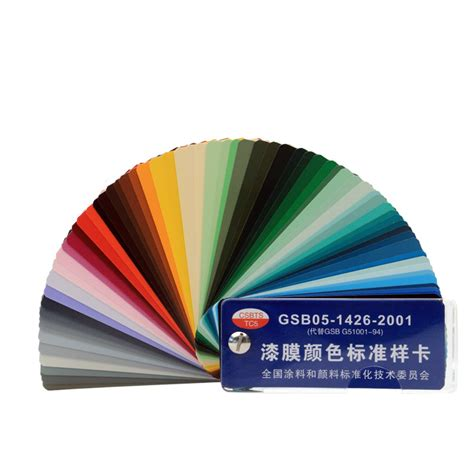 genuine gsb national standard color card paint paint paint paint standard sle card 83