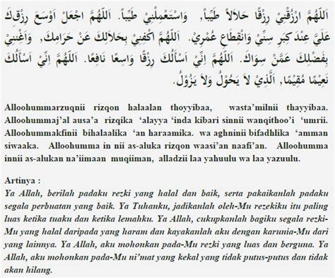 untuk anak bacaan doa berangkat kerja di ajaran islam rukun islam
