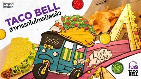 Taco Bell สาขาแรกในไทยที่ The Mercury Ville ชิดลม | Brand Inside