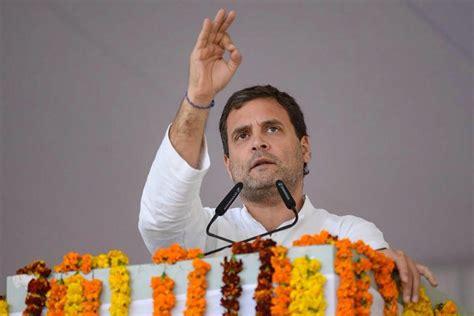 BJP swipe at Rahul Gandhi on deferred press meet – Khabar7news