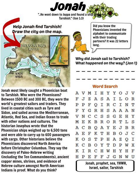printable bible worksheet jonah tarshish  wk bible