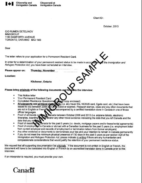 letter format 187 green card experience letter format free