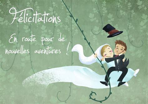 carte de voeux pour mariage à imprimer mariage felicitation
