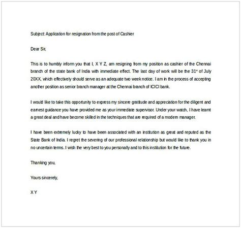 formal resignation letter cycling studio
