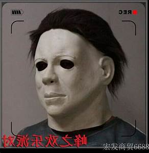 2017 Hot Movie Cos Mask Horror Michael Myers Mask Horror ...