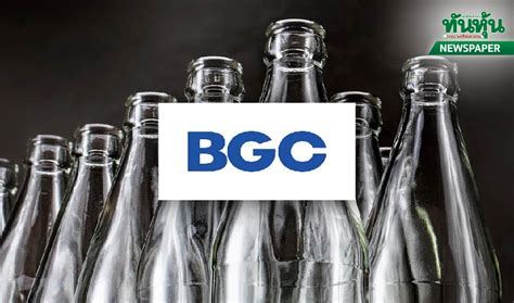 BGCปลดล็อกเลิกเพิ่มทุน งบโดด94%ปันผล0.13บ. - Thunhoon