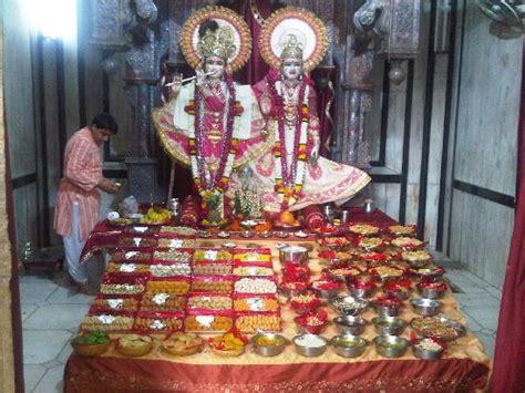 radha cuisine radha krishan darsan at kali paltan mandir