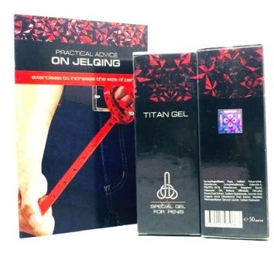 buy 1 take 1 authentic titan gel for men bigmk ph