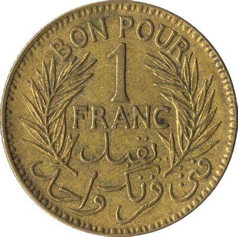 inscription chambre du commerce 1 franc chambre du commerce tunisie numista