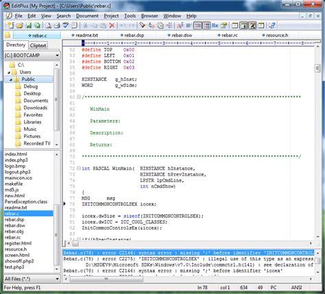 editplus features