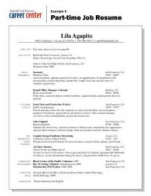 sle of a resume for a part time part time resume exle