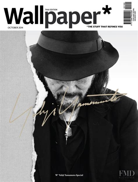 Cover Of Wallpaper* Magazine Thailand With Shohei
