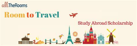 apply for the alltherooms study abroad scholarship 2017