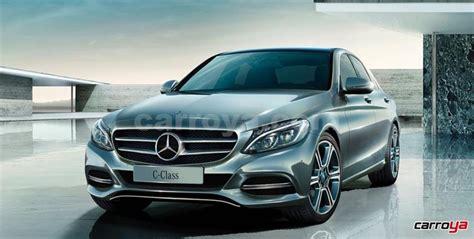 Camionetas carros de alta gama mercedes benz mercedes benz gle suv. Mercedes Benz Clase C 180 Avantgarde Plus 2017 Nuevo ...