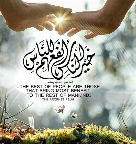 Muslim Quotes About Charity