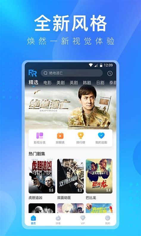 人人视频下载app下载-人人美剧官方app-人人视频app安卓版下载