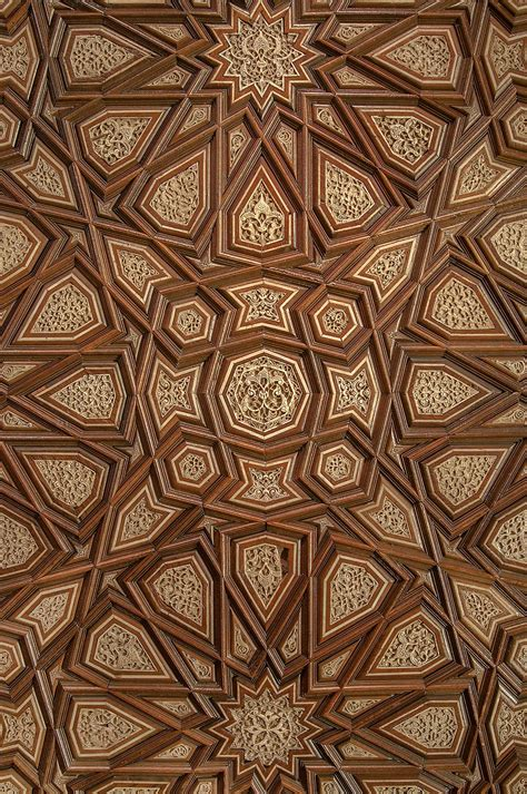 Islamic Artworks 14 islamic pattern search in pictures