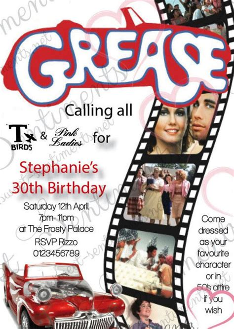 grease themed birthday party invitations grease