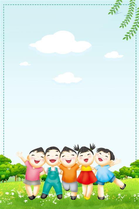 childlike cartoon children  training class enrollment