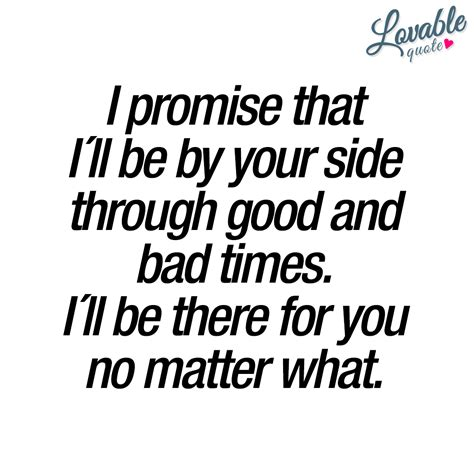 What Was Promised And What Needs To Be Ill Be There For You Quotes Pixshark Com Images