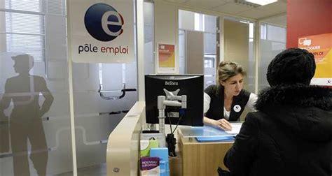 pole emploi siege social pôle emploi aide les tpe à recruter grâce à l 39 approche par