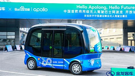 baidu churns out driverless buses in china looks to japan tu automotive