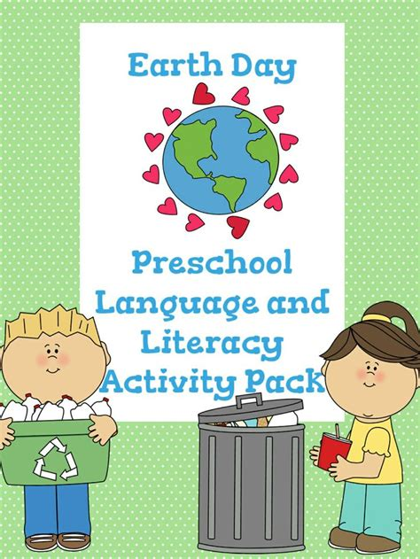 earth day preschool unit story and language literacy 477 | 1aeca3246955d59fbdff8e2294fc5907 activities for preschoolers speech activities