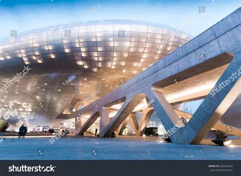 Seoul, South Korea  February 28, 2015 Modern