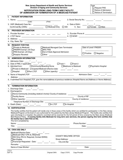 hospital discharge form template  images emergency