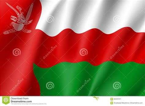 Waving Flag Of Sultanate Of Oman Stock Vector