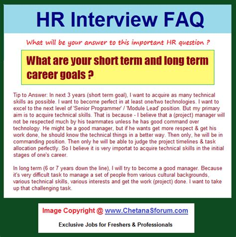 what are your professional goals short term professional goals