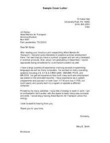 cover letter samples wharton mba career management