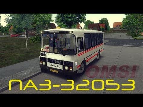 ПАЗ32053 (omsi) (test Drive) Youtube