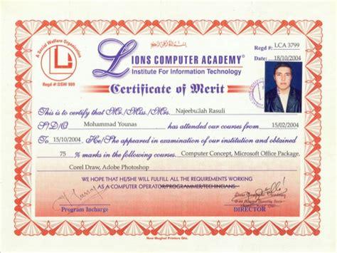 computer courses certificates