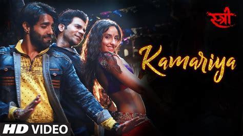 Kamariya Video Song From Stree