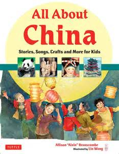 traditional books for children all about china book by allison branscombe wang official publisher page simon schuster