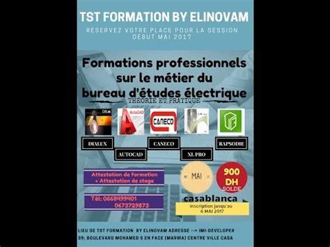 formation bureau d etude formations professionnels sur le m 233 tier du bureau d 233 tudes 233 lectrique