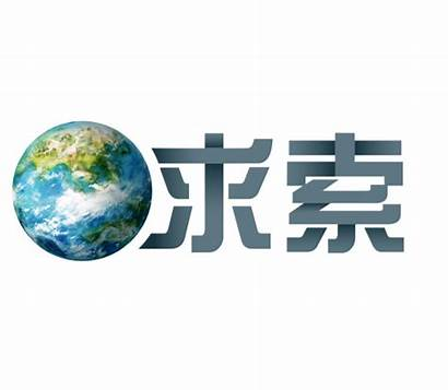 Discovery Channel China Tv Wasu Partners Pay