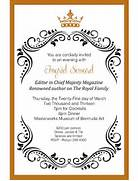 Ingrid Seward Royal Dinner And Discussion The You Are Cordially Invited Template Best Template Collection Cordially Invited Template Invitation Template Cordially Invited Custom Invitations