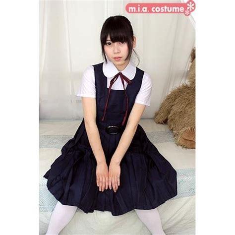 wanted    girls school uniforms