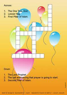 islamic crossword puzzle httpeaselandinkforumotioncom